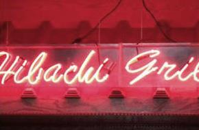 Hibachi Grill Supreme Buffet image 0