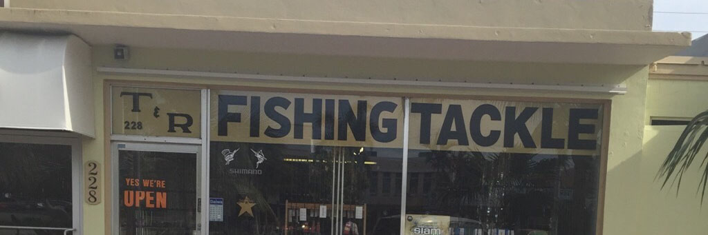 T And R Tackle Shop image 24