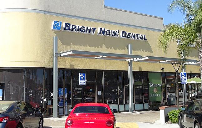 Bright Now! Dental in Escondido, CA, photo #3