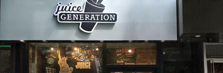 Juice Generation image 0