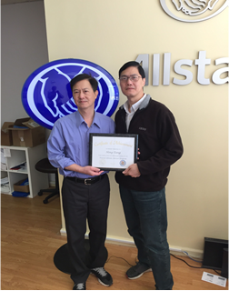 Paul Tang: Allstate Insurance image 1