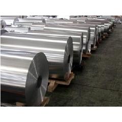 Arcan Aluminium in Laval