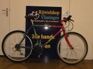 Rijwielshop Station Vlissingen
