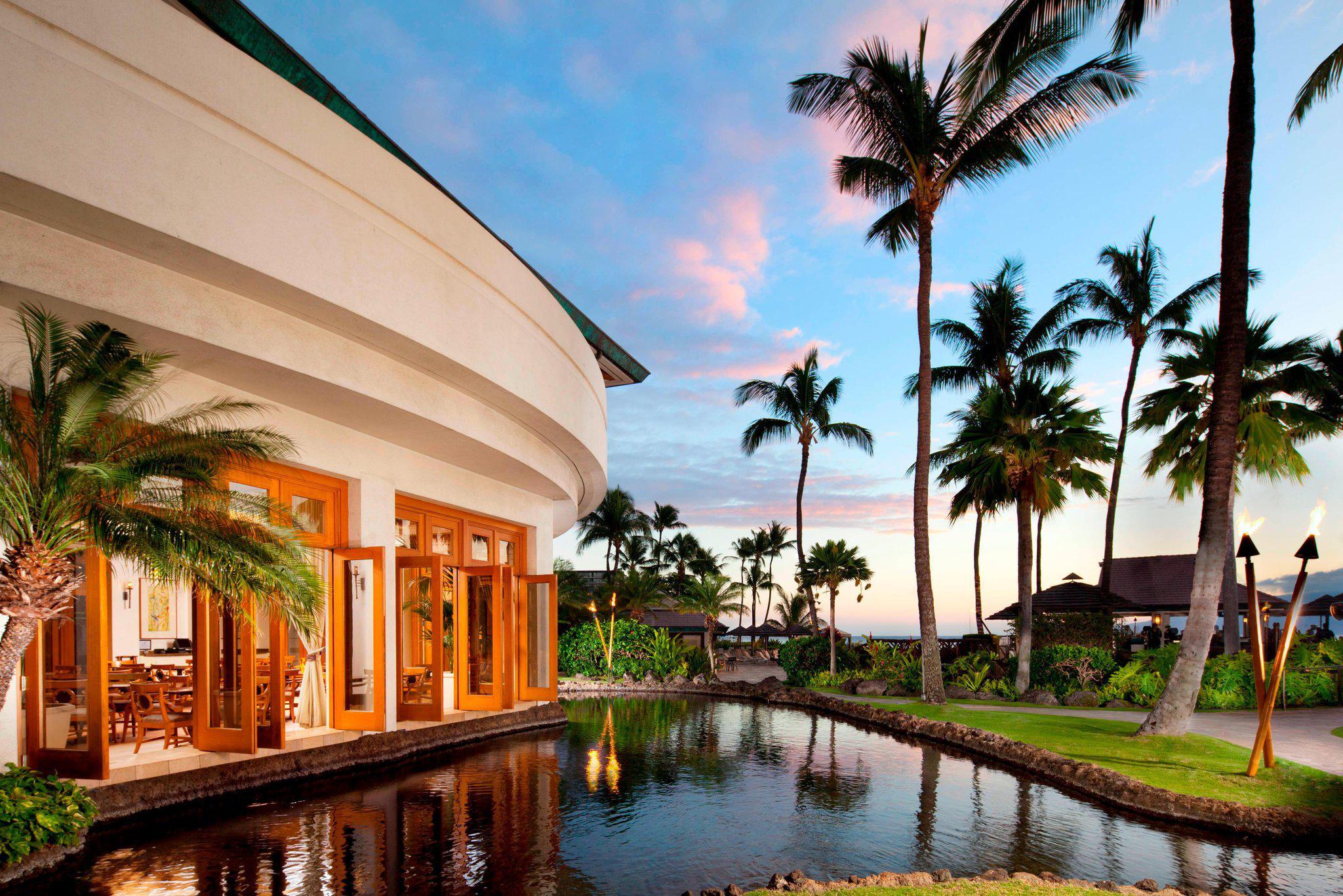 Sheraton Maui Resort & Spa in Maui, HI, photo #73