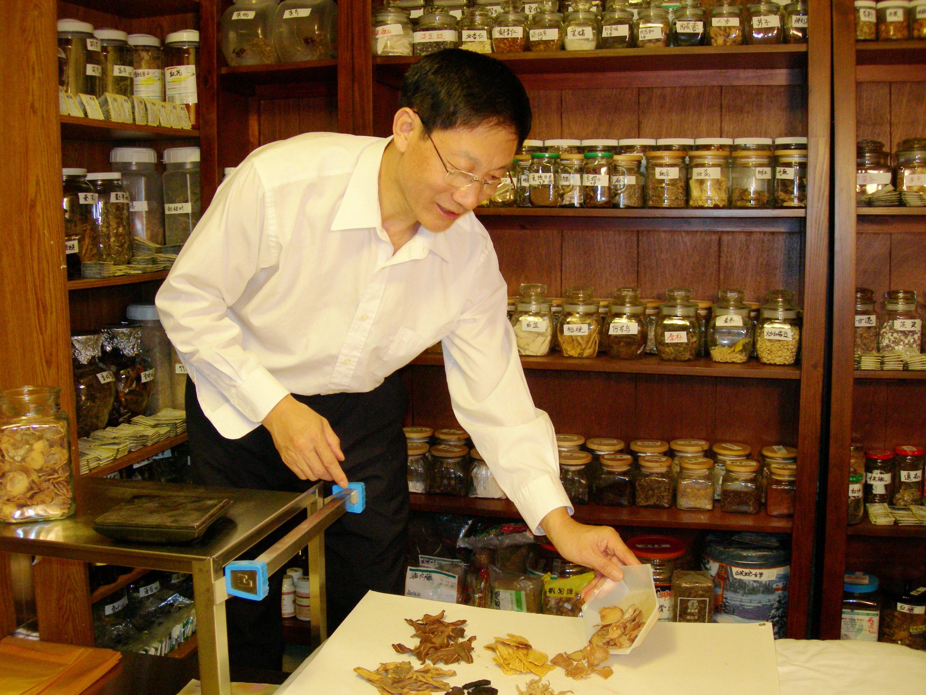Acupuncture & Chinese Medicine image 6