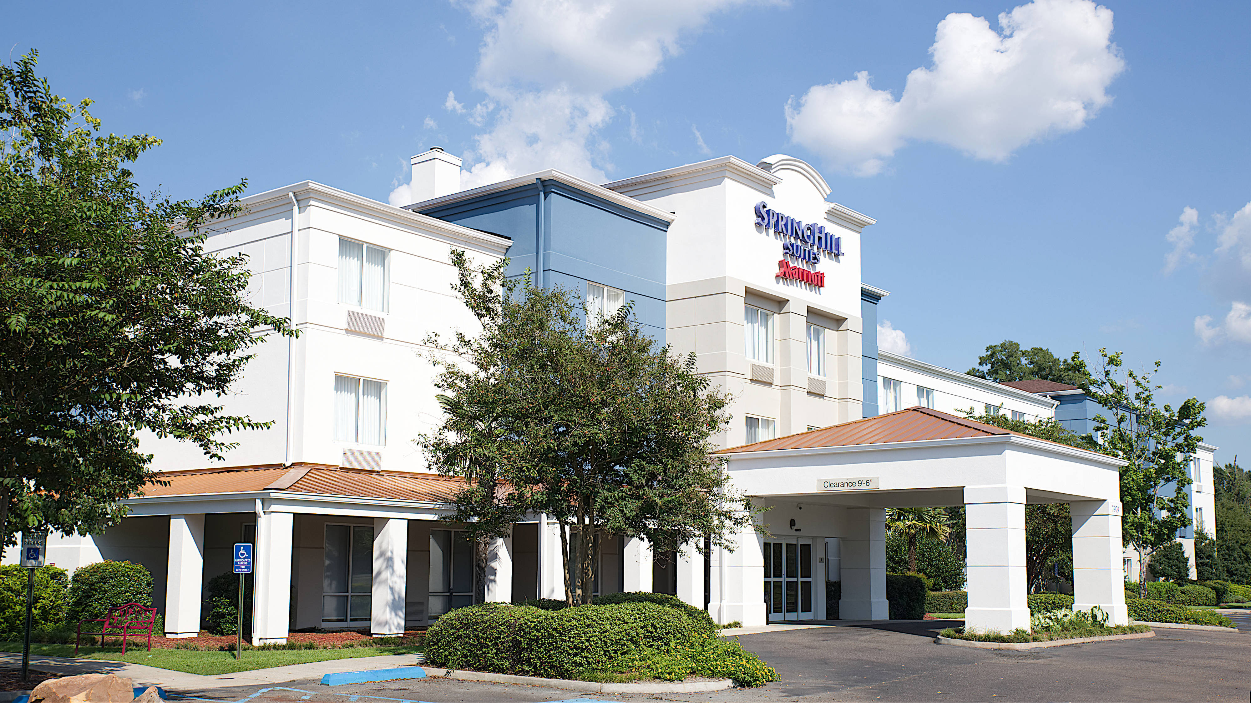 SpringHill Suites by Marriott Baton Rouge South image 4
