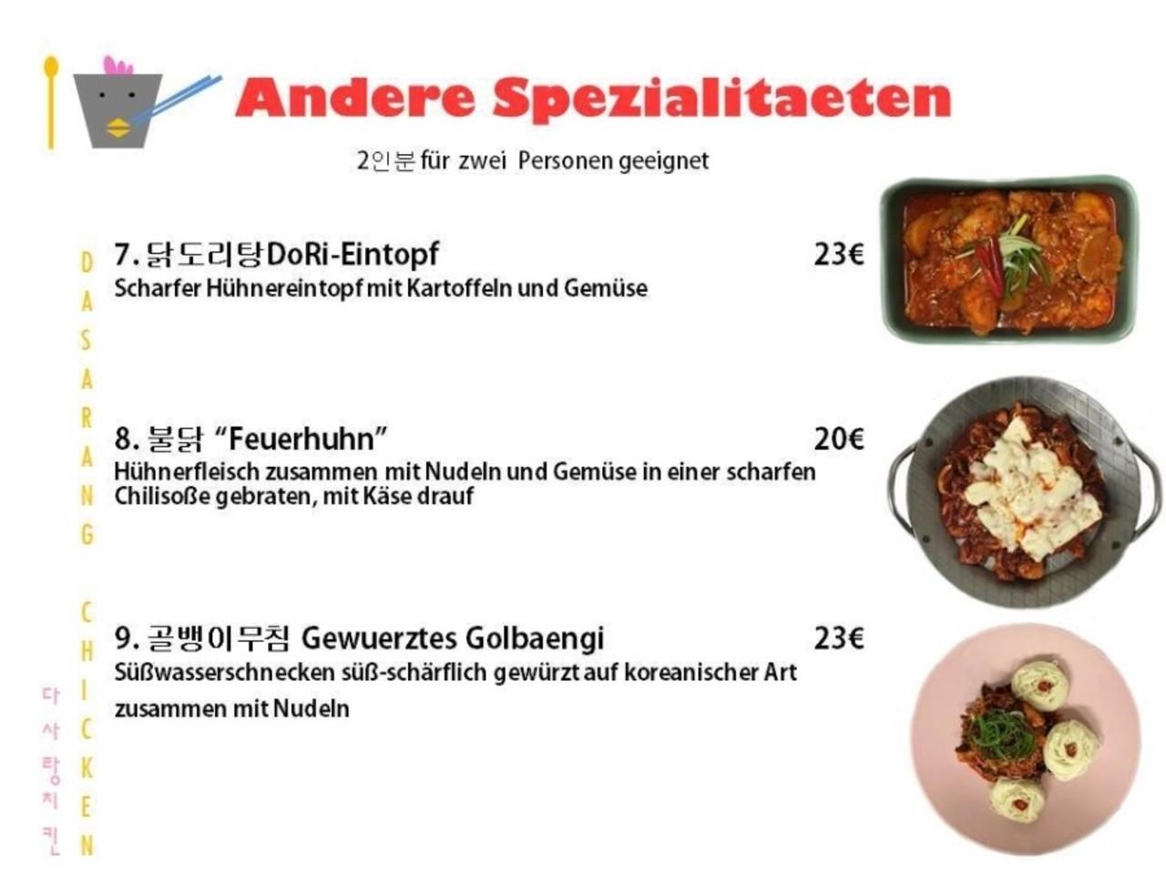 Koreanische Restaurant Frankfurt