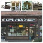 Copy Pack 'N Ship image 0