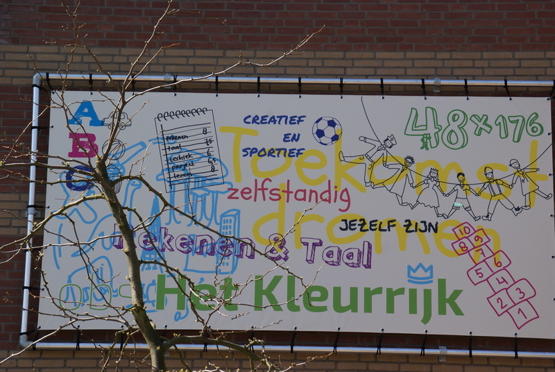 Stichting Primo Schiedam