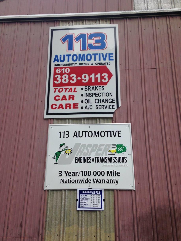 113 Automotive LLC image 2