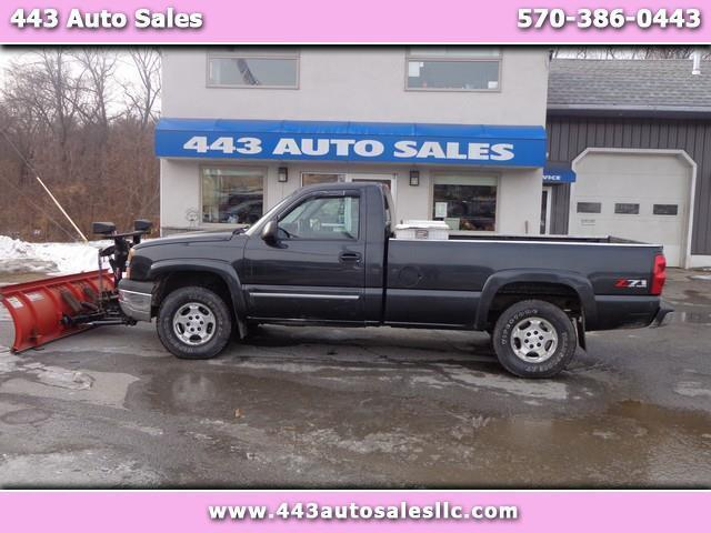 443 Auto Sales image 5