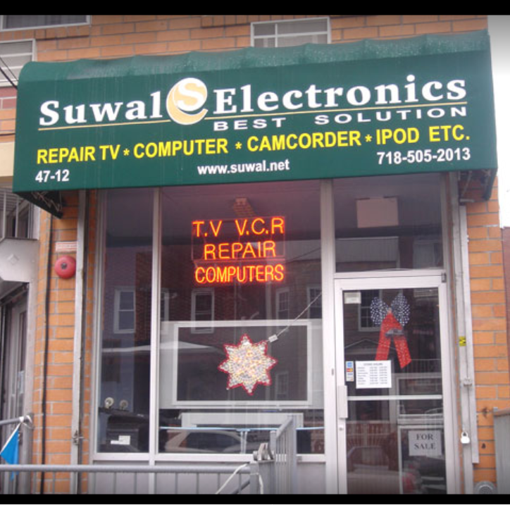 Suwal TV, Phone & Computer Repair