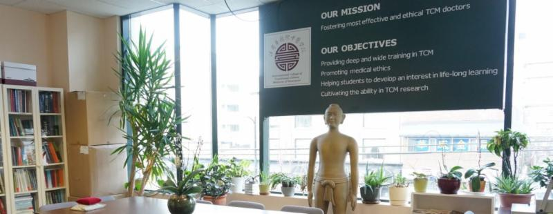 International College Of Traditional Chinese Medicine Of Vancouver in Vancouver