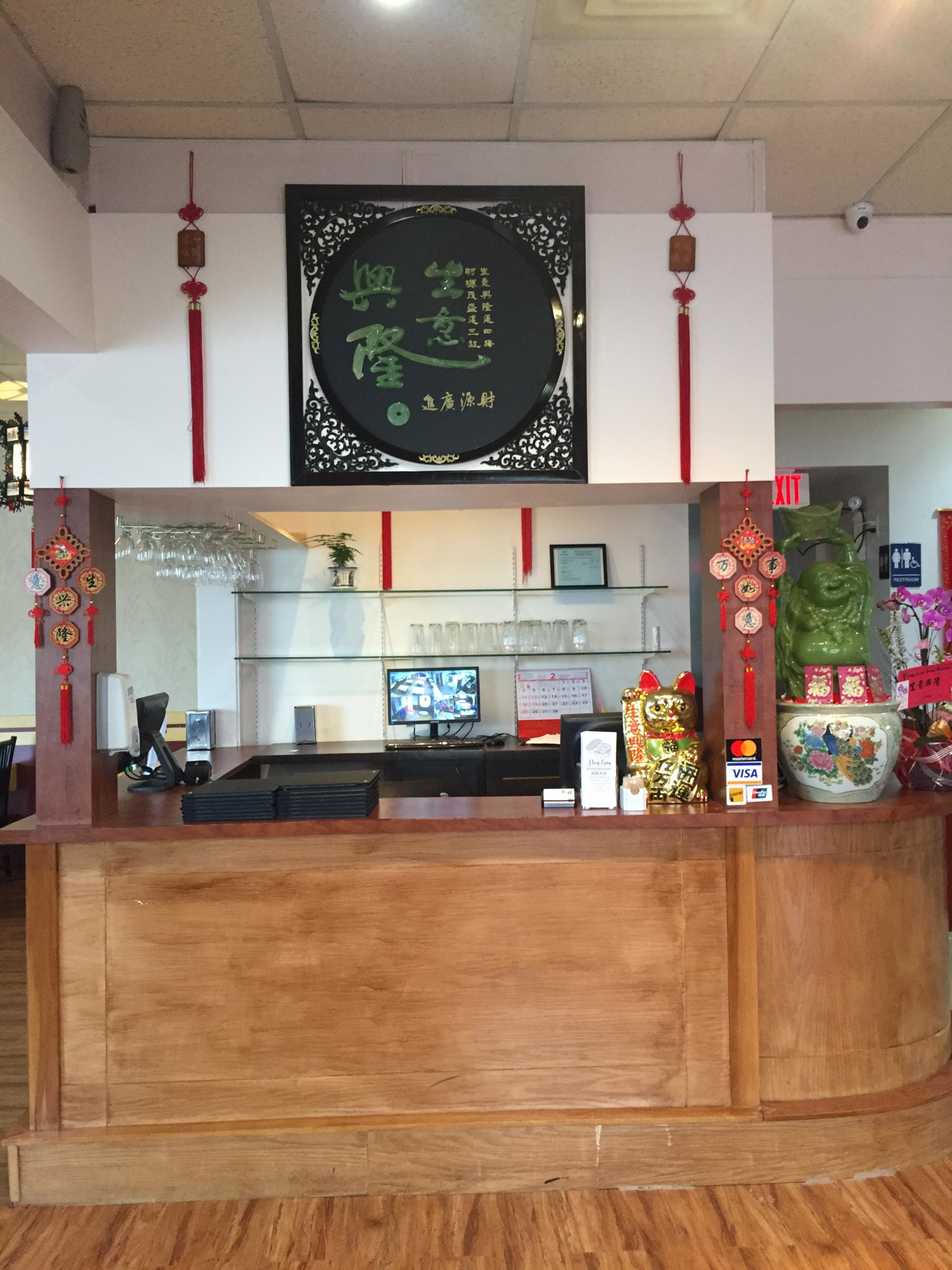 Hing Lung Chinese Restaurant in Chilliwack