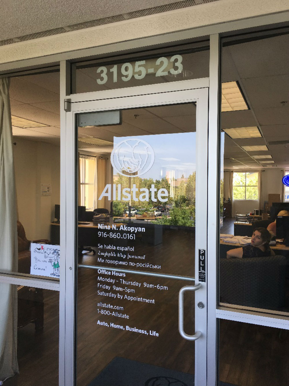 Allstate Insurance Agent: Nina Akopyan image 1