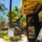 Il Lupino Trattoria & Wine Bar