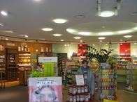 Bild 2 Apotheke an der Zentralhaltestelle Inh. Alexander Scheck e.K. in Chemnitz