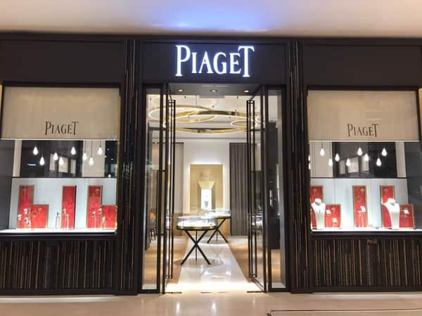 Piaget Boutique Kuala Lumpur - Pavilion