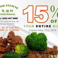 Grand Fortune Chinese Restaurant image 1