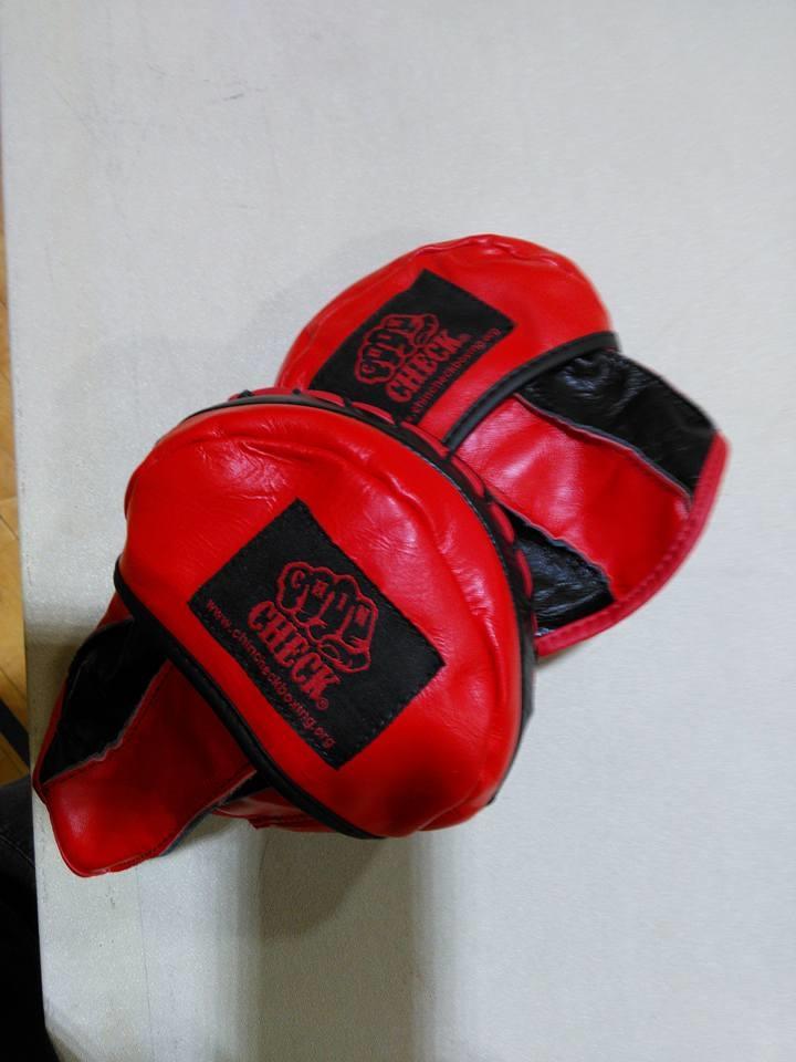 Chin Check Boxing Equipment And Apparel, LLC image 13