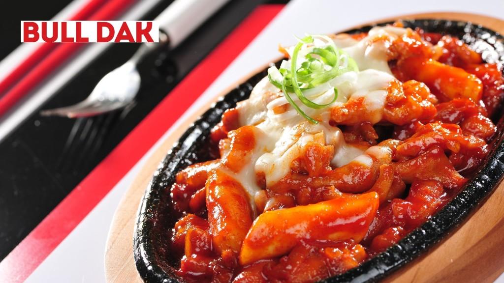 Bonchon Chicken - Fredericksburg, VA image 0