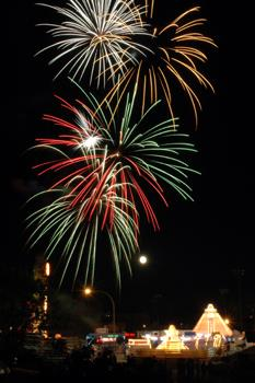 Best Western Bakerview Inn in Abbotsford: Fireworks