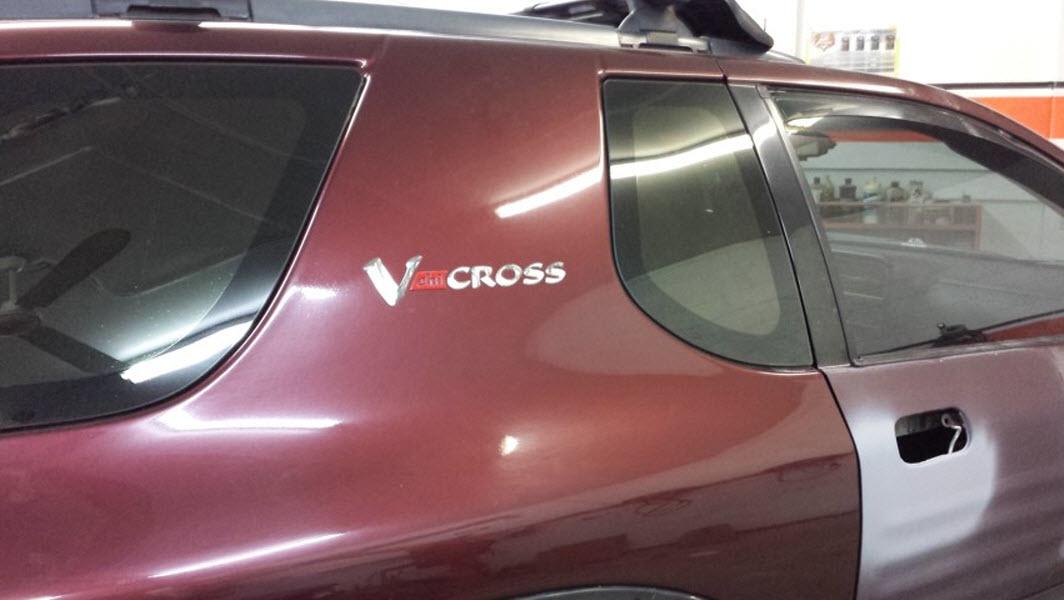 Erndor Auto Body in Nanaimo