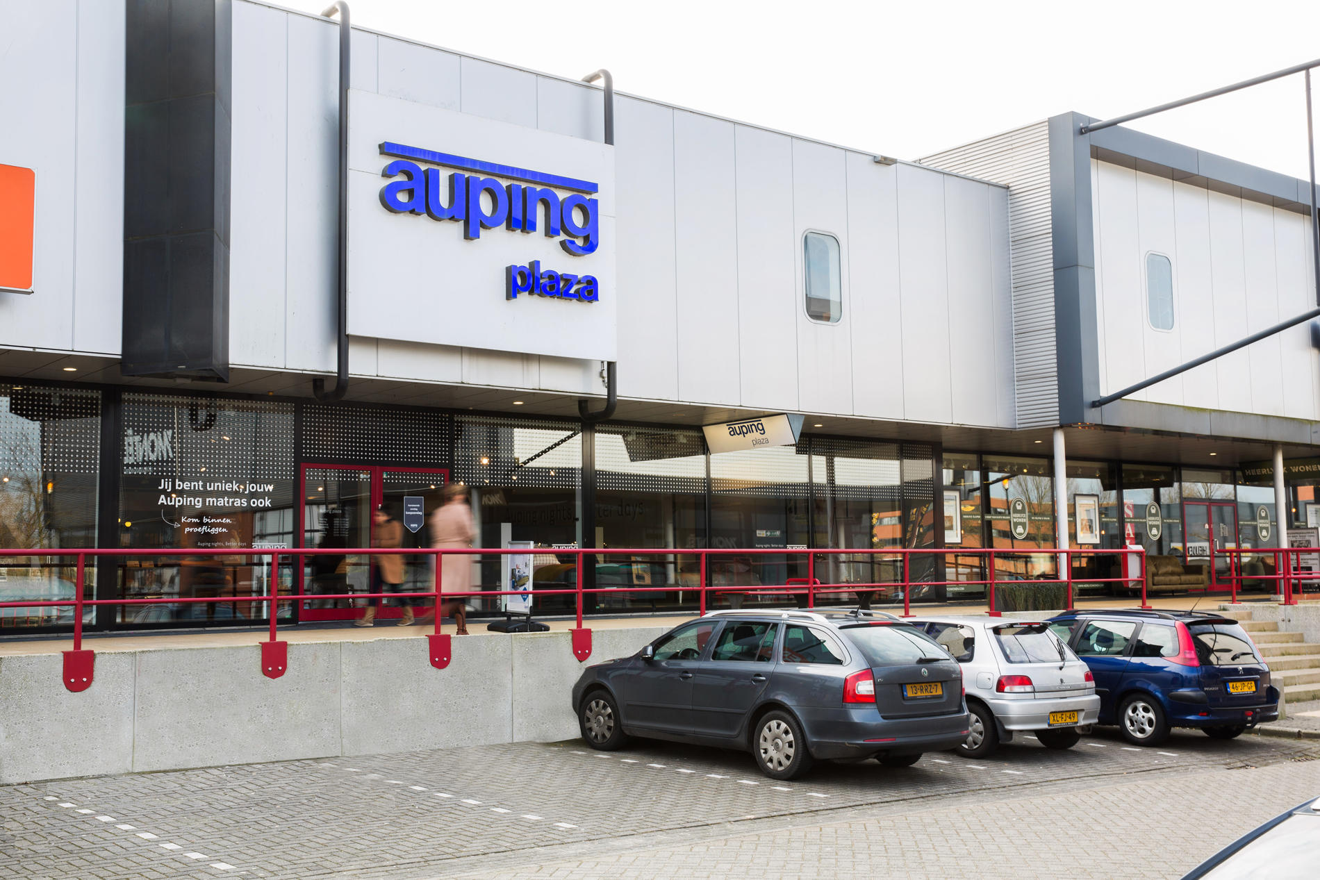 Auping Store Nijmegen