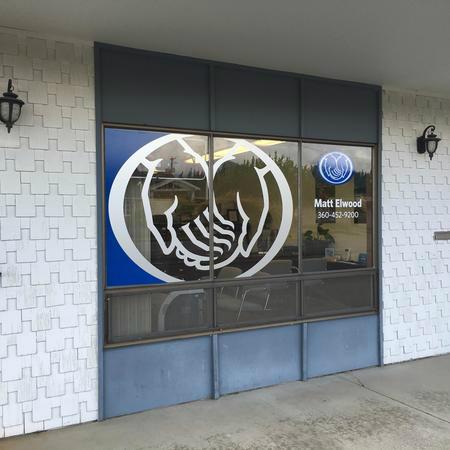 Matt Elwood: Allstate Insurance image 5