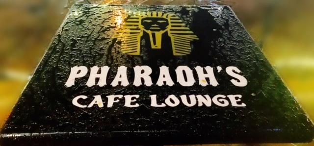 Pharaoh's Hookah Lounge image 18
