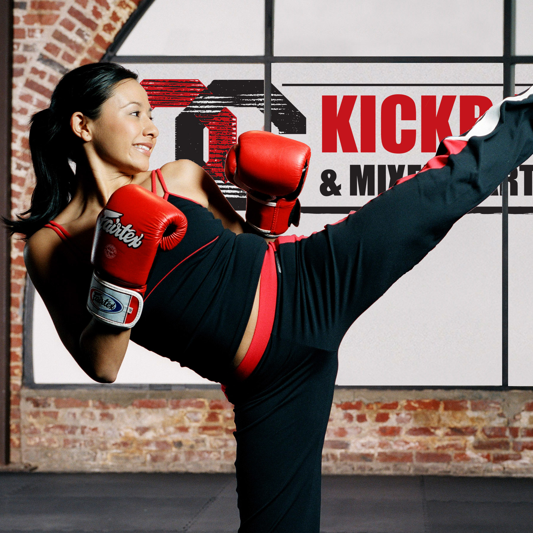 A full, private room, dedicated to fitness kickboxing classes.