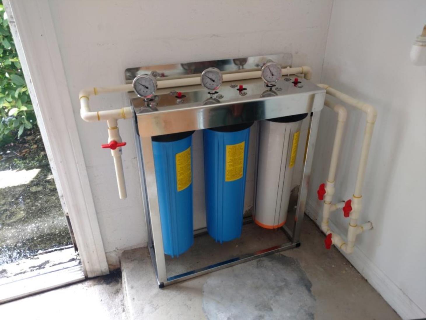 Smarter Water Solutions, Llc image 0