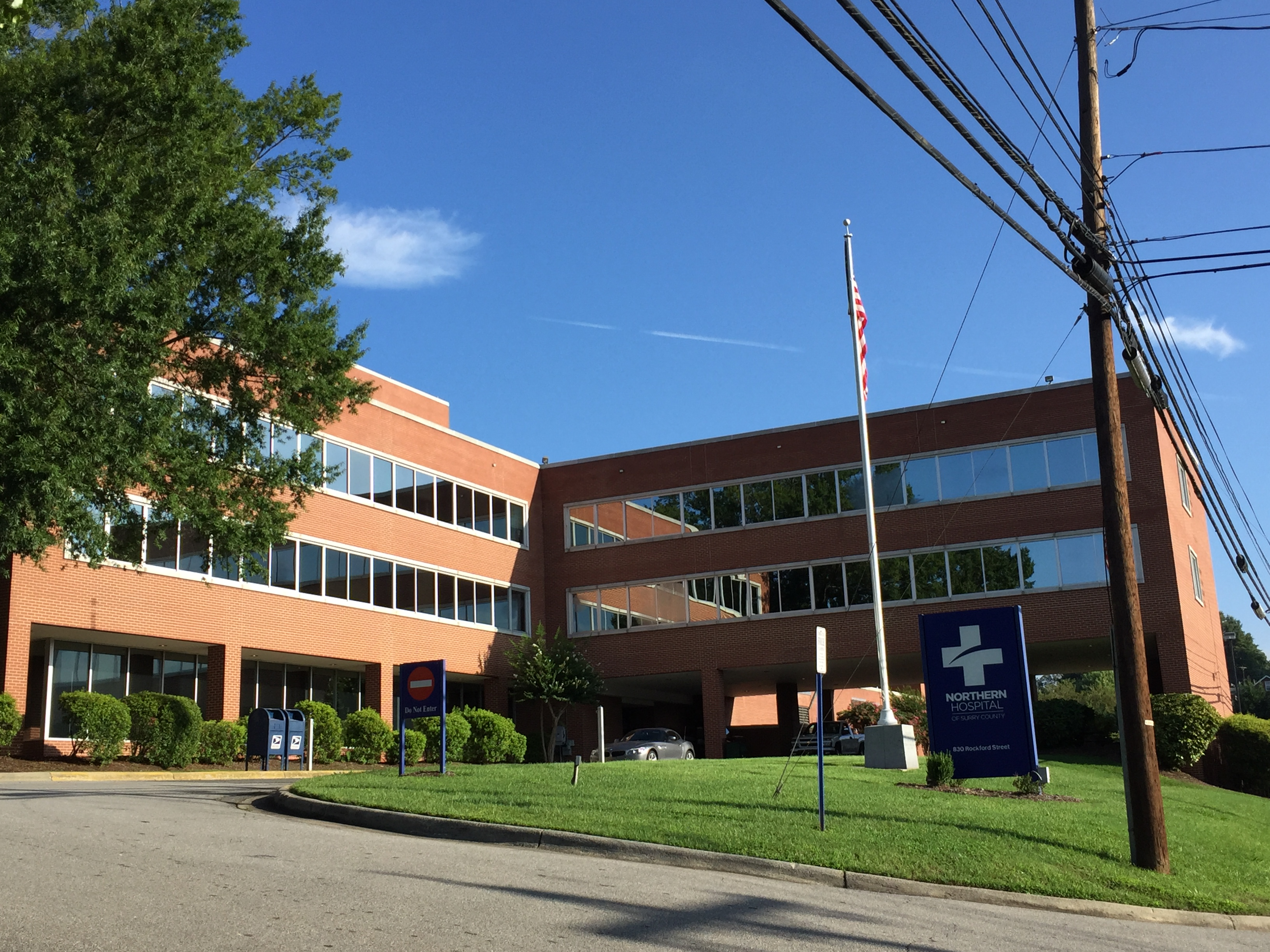 Northern Hospital of Surry County image 1
