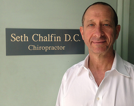 Chalfin Family Chiropractic: Seth Chalfin, DC