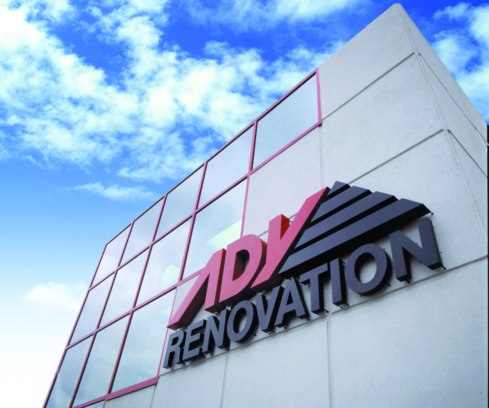 Ady Rénovation Inc à Pierrefonds: Ady Renovation Showroom West Island