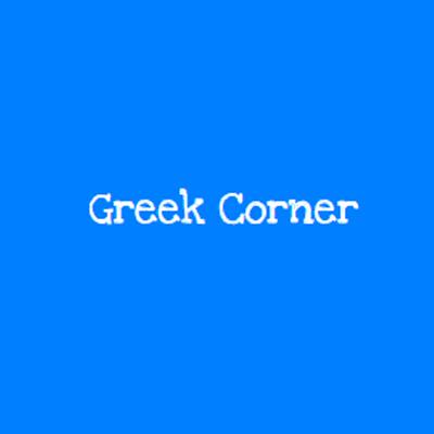 Greek Corner Restaurant image 0