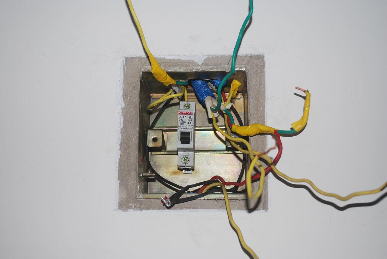 WW Electric image 6