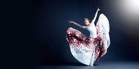 QC Dance image 0