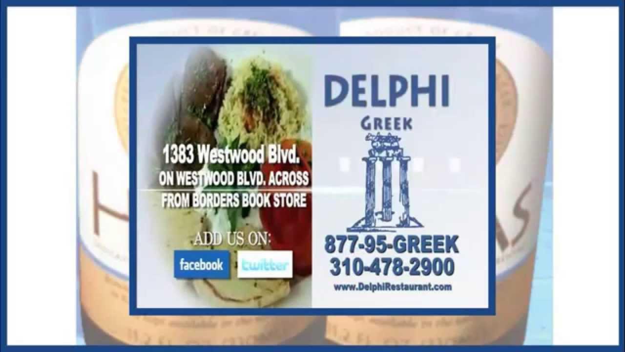 Delphi Greek image 20