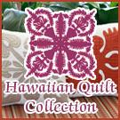 Hawaiian Quilt Collection image 1