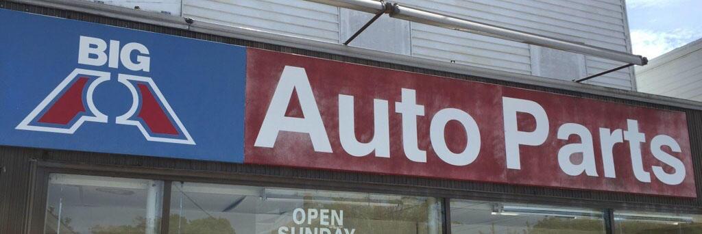 Darling Auto Parts Inc. image 2