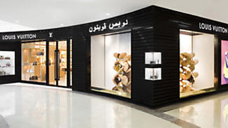 Louis Vuitton Abu Dhabi Marina Mall