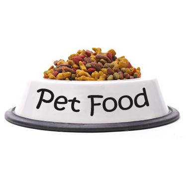 Variety Pet Food & Supplies image 0