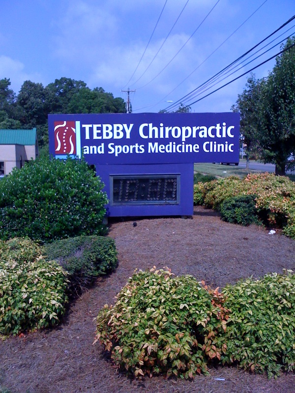 Tebby Chiropractic and Sports Medicine Clinic - ad image