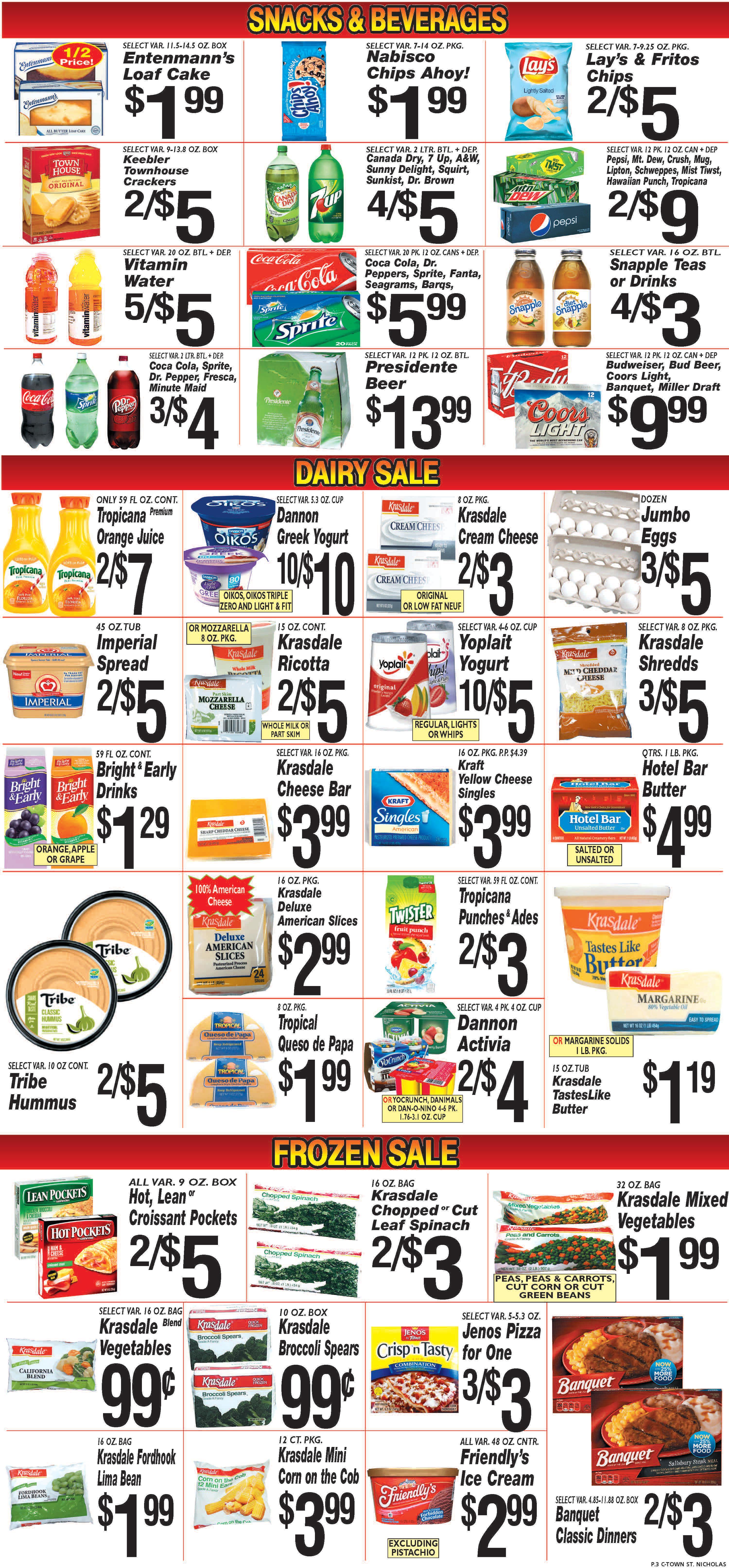 C-Town Supermarket image 2