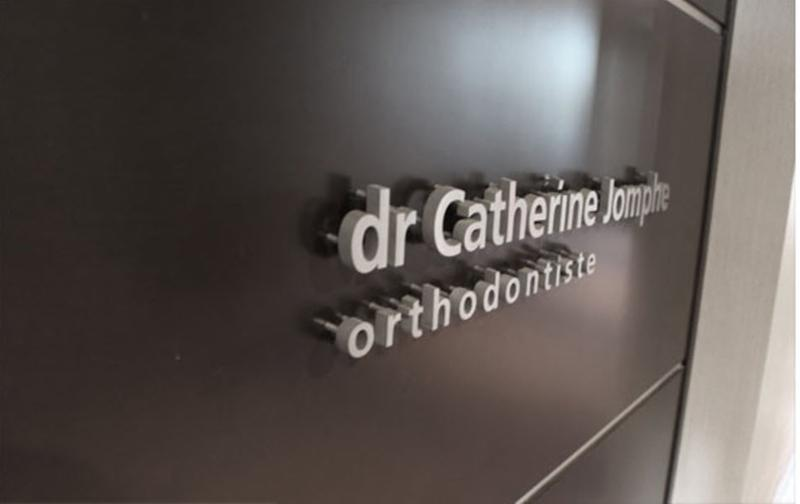 Dr Catherine Jomphe Orthodontiste à Boucherville: Main entrance