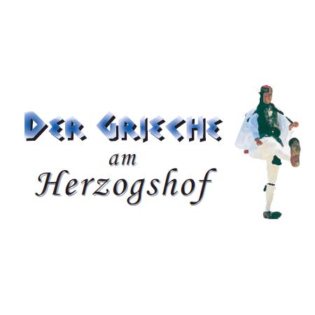 ALEX Regensburg • Regensburg, Neupfarrplatz 6A - Öffnungszeiten & Angebote