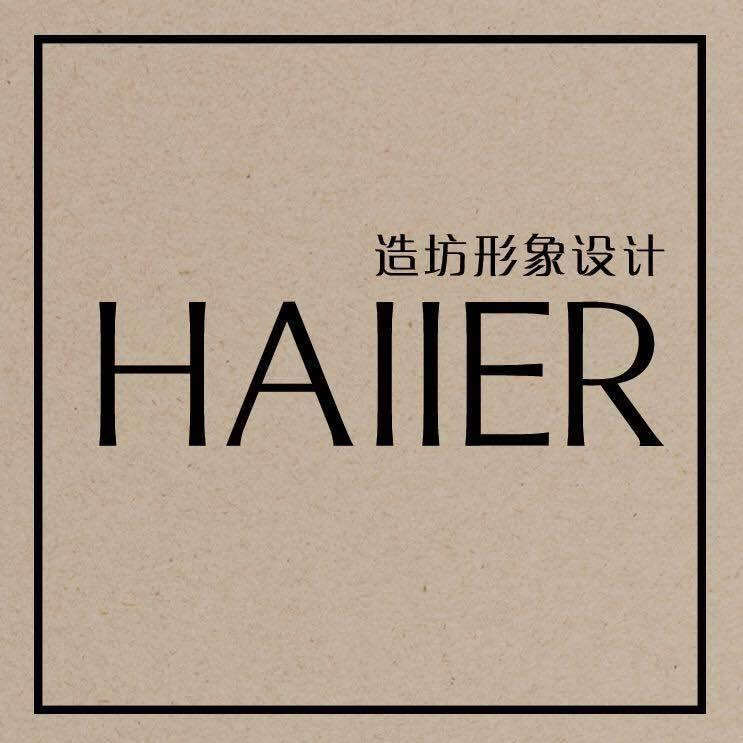 Haiier Hair Salon 造坊剪髮美髮店