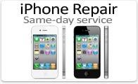 Rapid Repair image 2