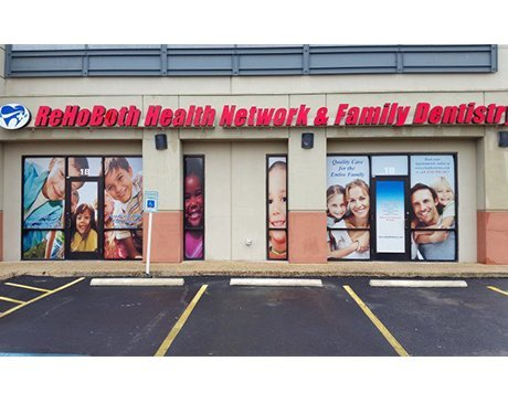 ReHoBoth Health Network & Family Dentistry image 5